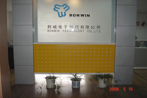 The Birth of Bonwin-from The Power of Trust